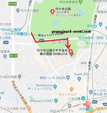 渋谷 青の洞窟へのアクセス