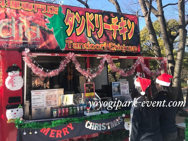 ワールドクリスマスフェスティバル2017