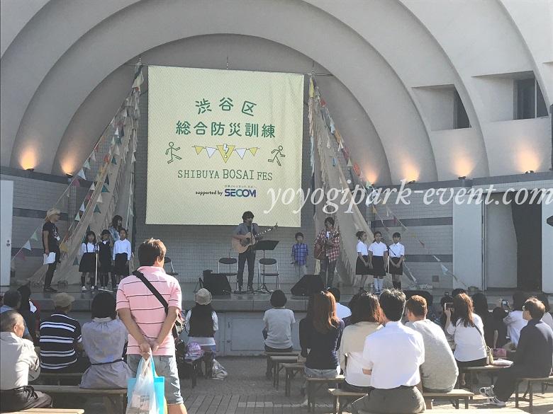 渋谷区総合防災訓練2017