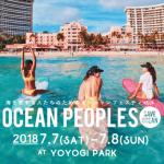 OCEAN PEOPLES 2018