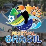ブラジルフェスティバル2018