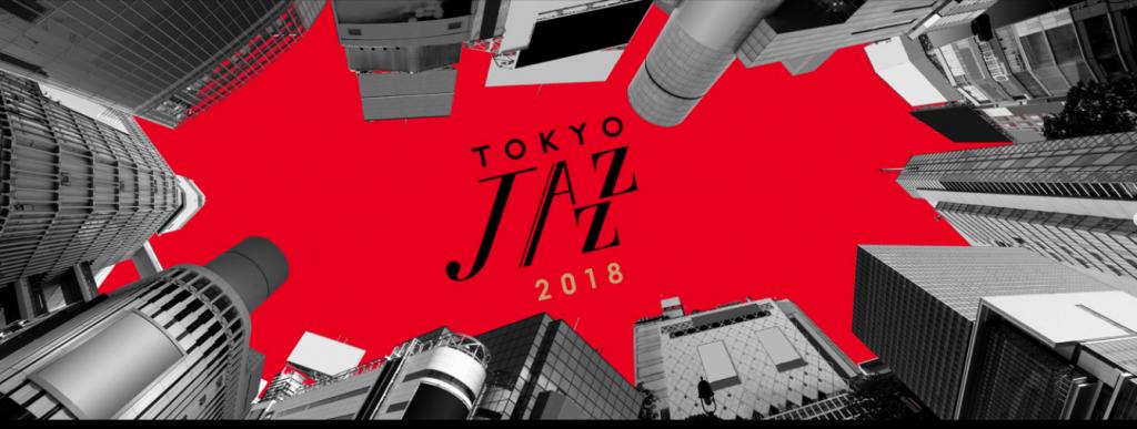 東京ジャズ2018