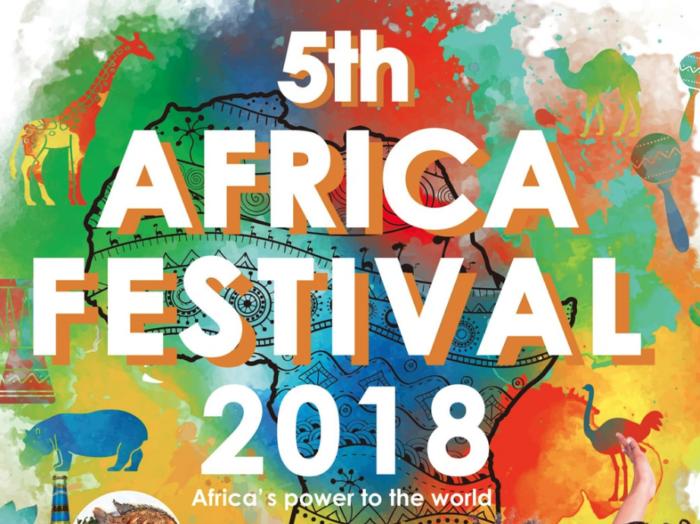 アフリカフェスティバル2018