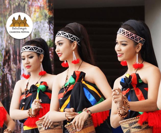 Cambodia Festival 2019