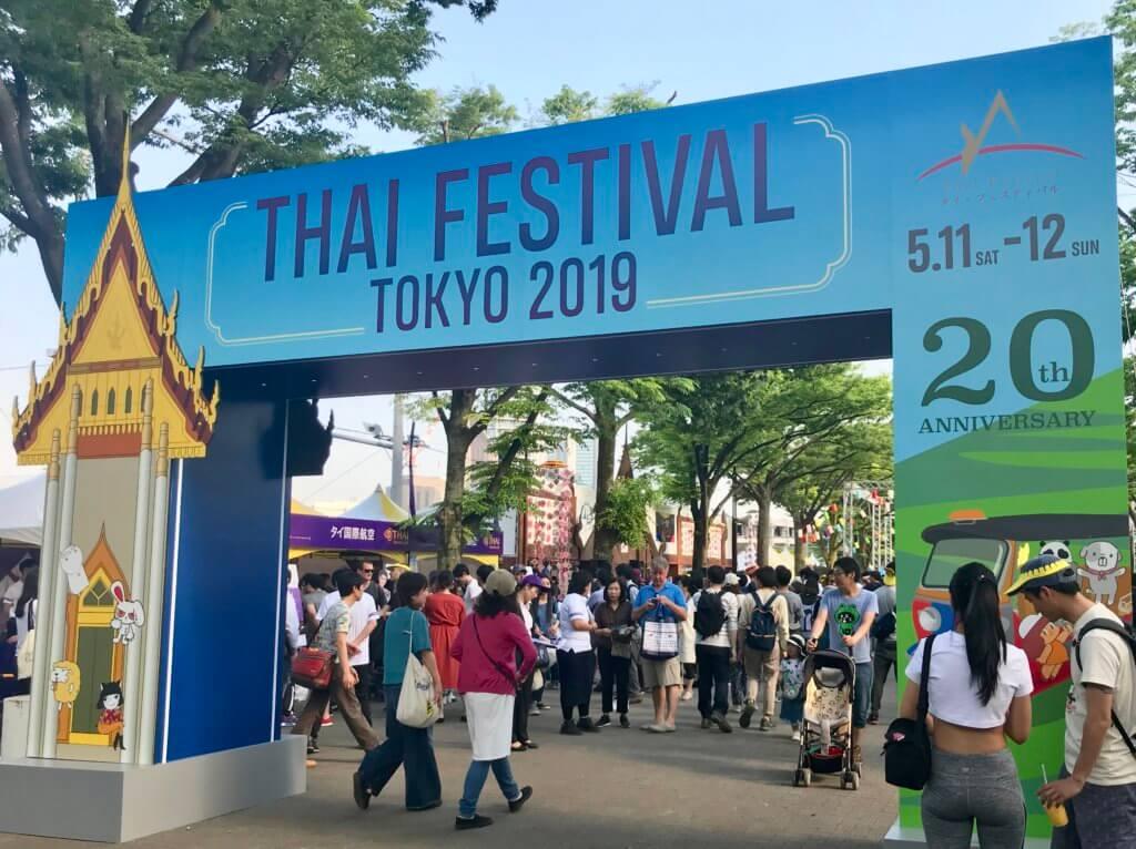 Thai Festival Tokyo 2019