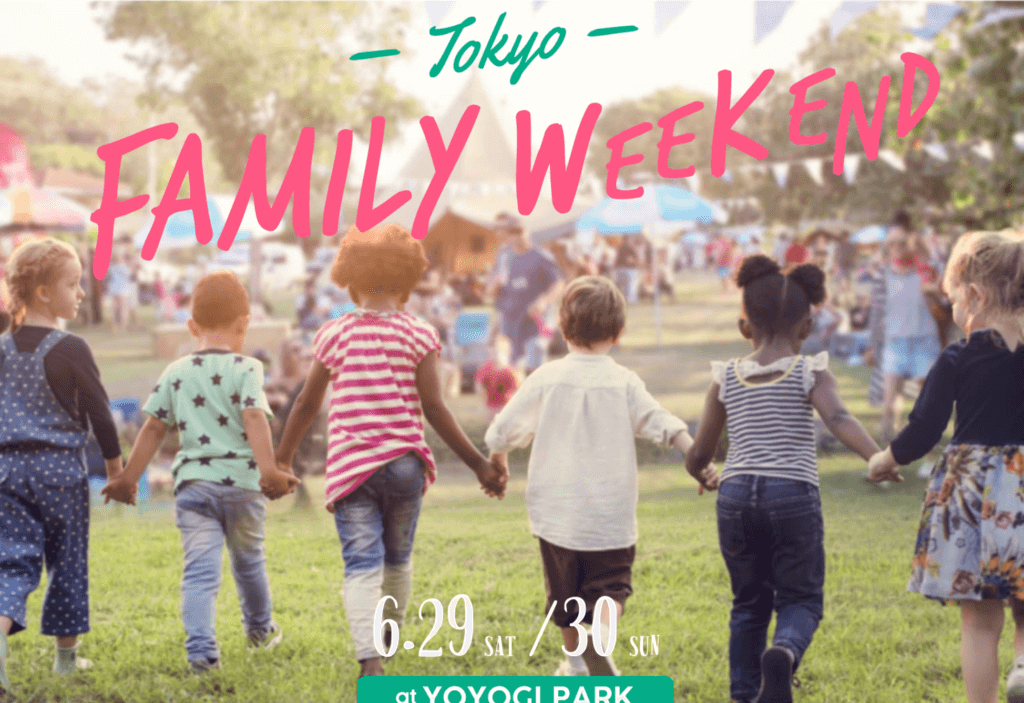 Tokyo Family Weekend 2019