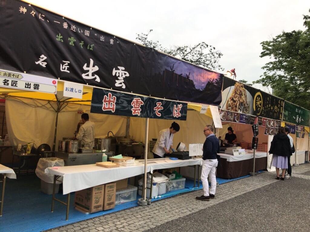 大江戸和宴 そばと日本酒の博覧会2019