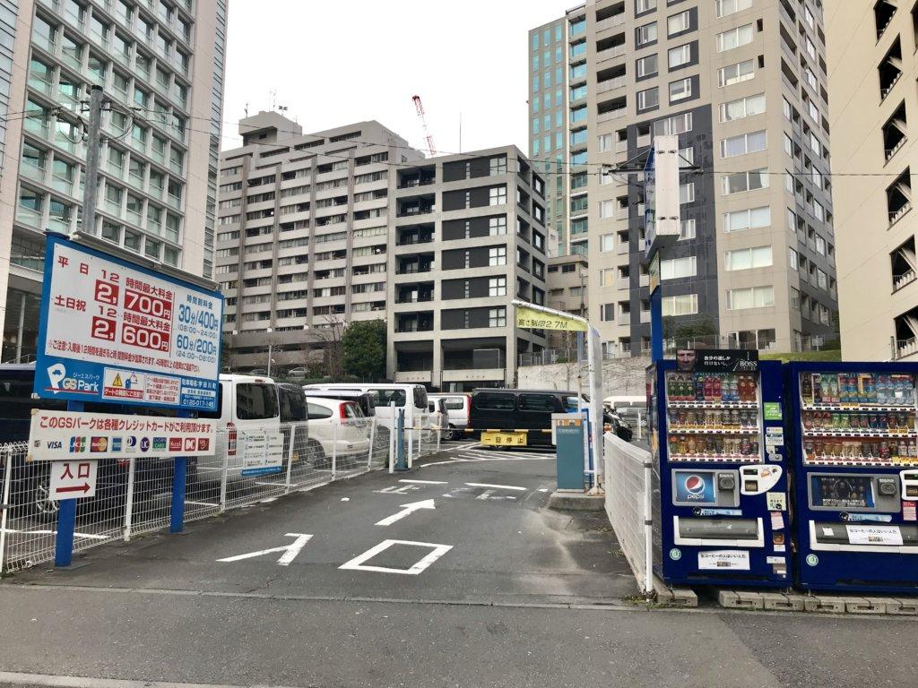 代々木公園周辺の駐車場 photo by yoyogipark-event.com