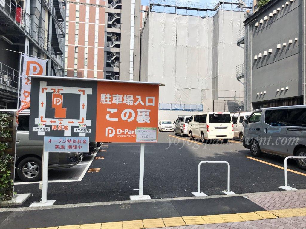 代々木公園周辺の駐車場photo by yoyogipark-event.com