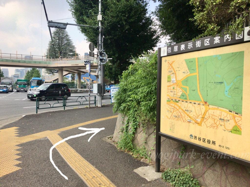 原宿駅から代々木公園イベント広場への行き方 photo by yoyogipark-event.com
