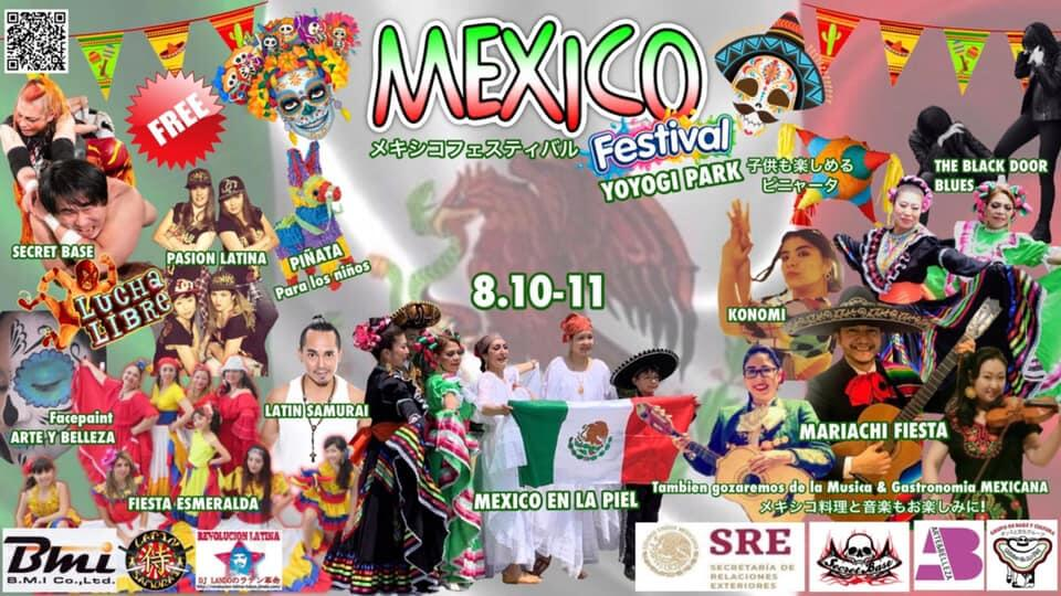Mexico Festival 2019