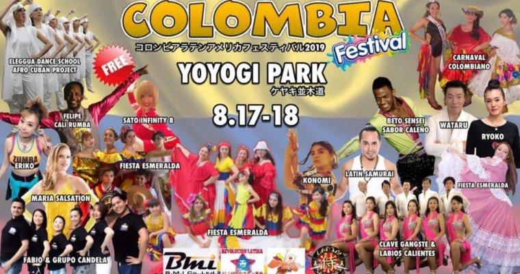 コロンビアラテンフェスティバル2019