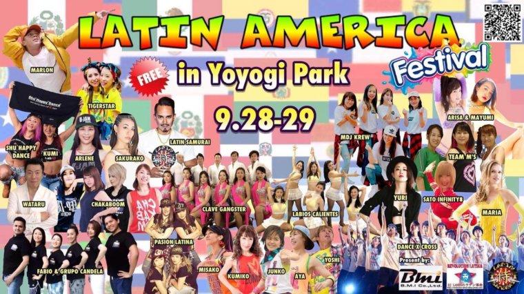Latin America Festival 2019