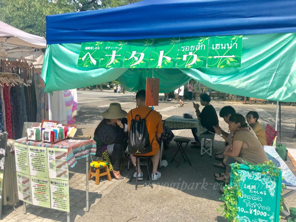 タイフェアin代々木公園2019 photo by yoyogipark-event.com