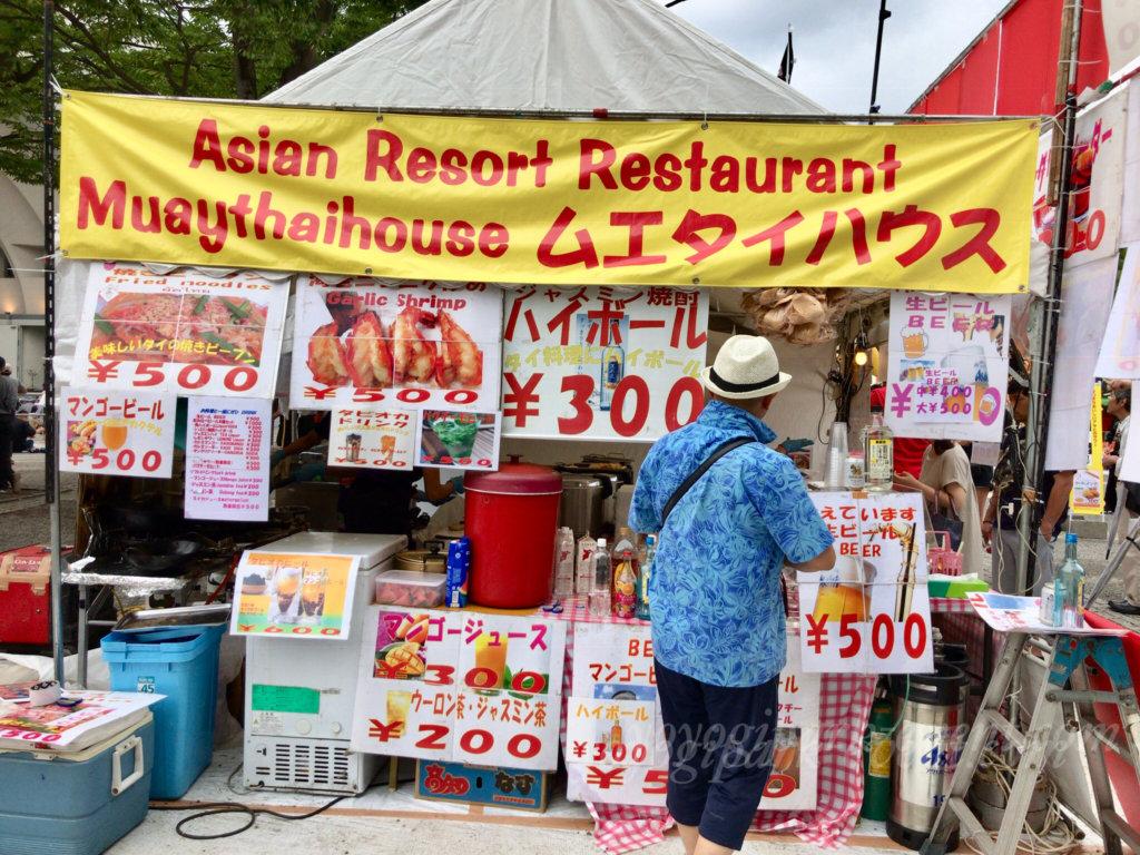 Thai Food Festival photo by yoyogipark-event.com