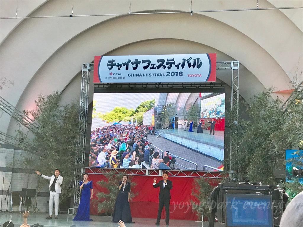 China Festival 2018 photo by yoyogipark-event.com