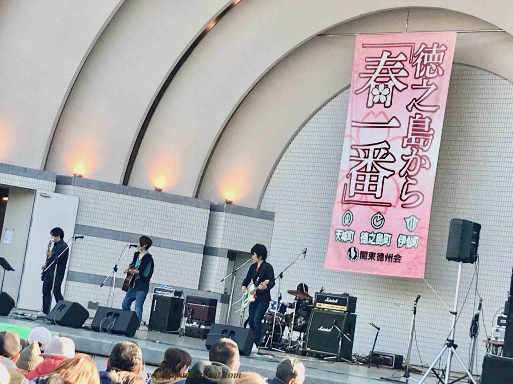 とくの島〟島観光・物産フェア in 東京 2019
