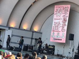 とくの島観光・物産フェア in 東京 2019