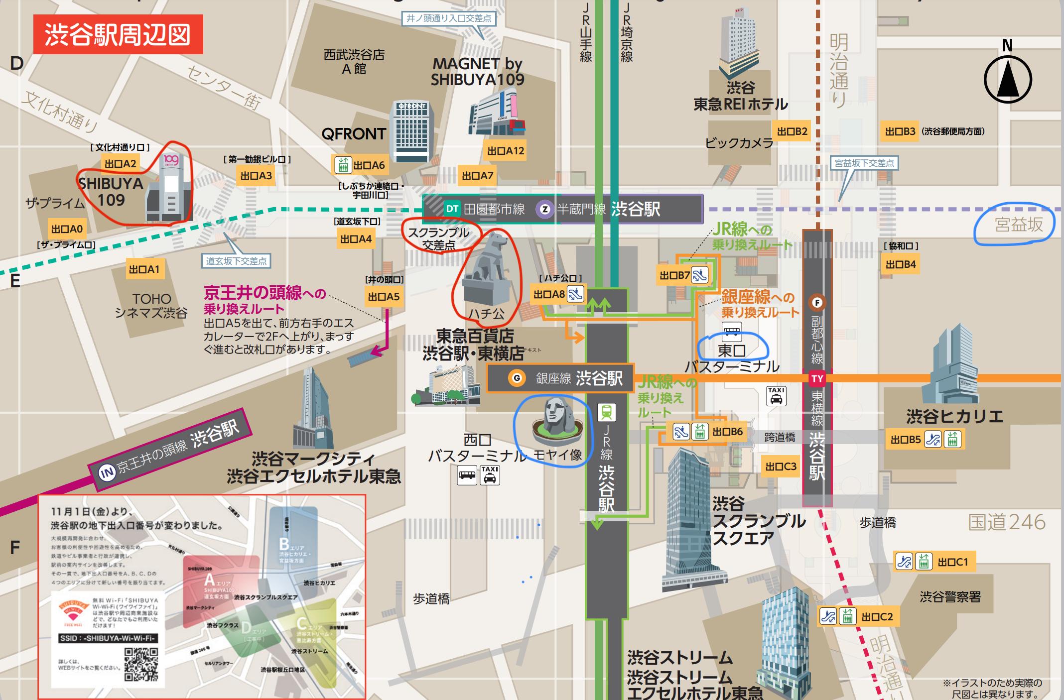 渋谷駅周辺地図2019