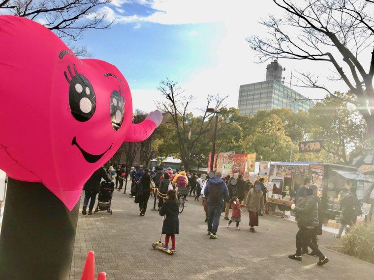 第5回アジアカルチャーフェスティバル 2019