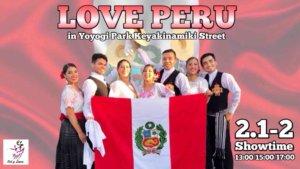 Love Peru 2020 in 代々木公園