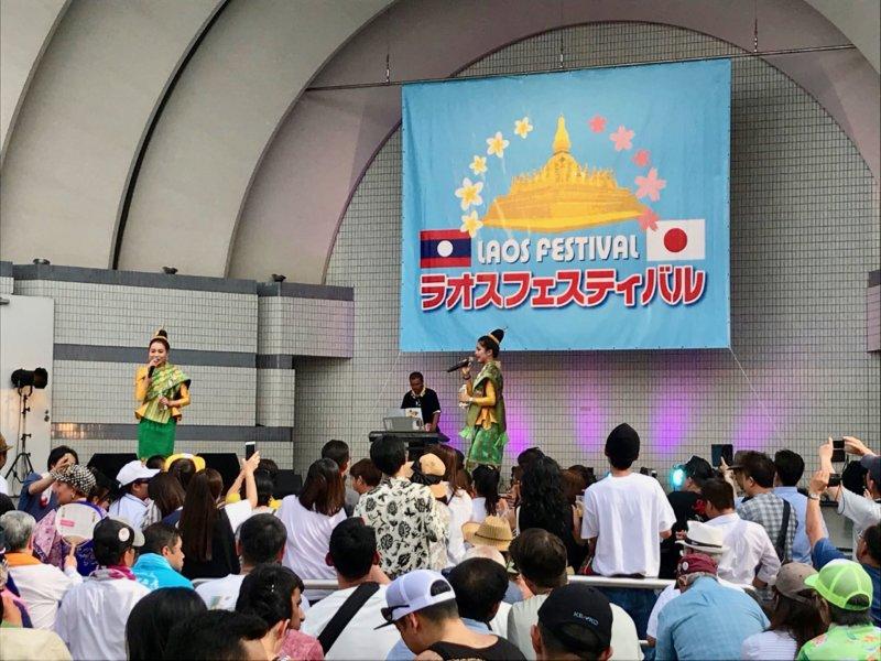 ラオスフェスティバル 2019