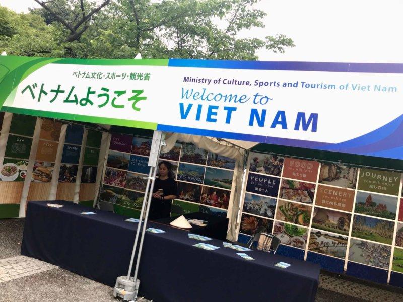 ベトナムフェスティバル2019