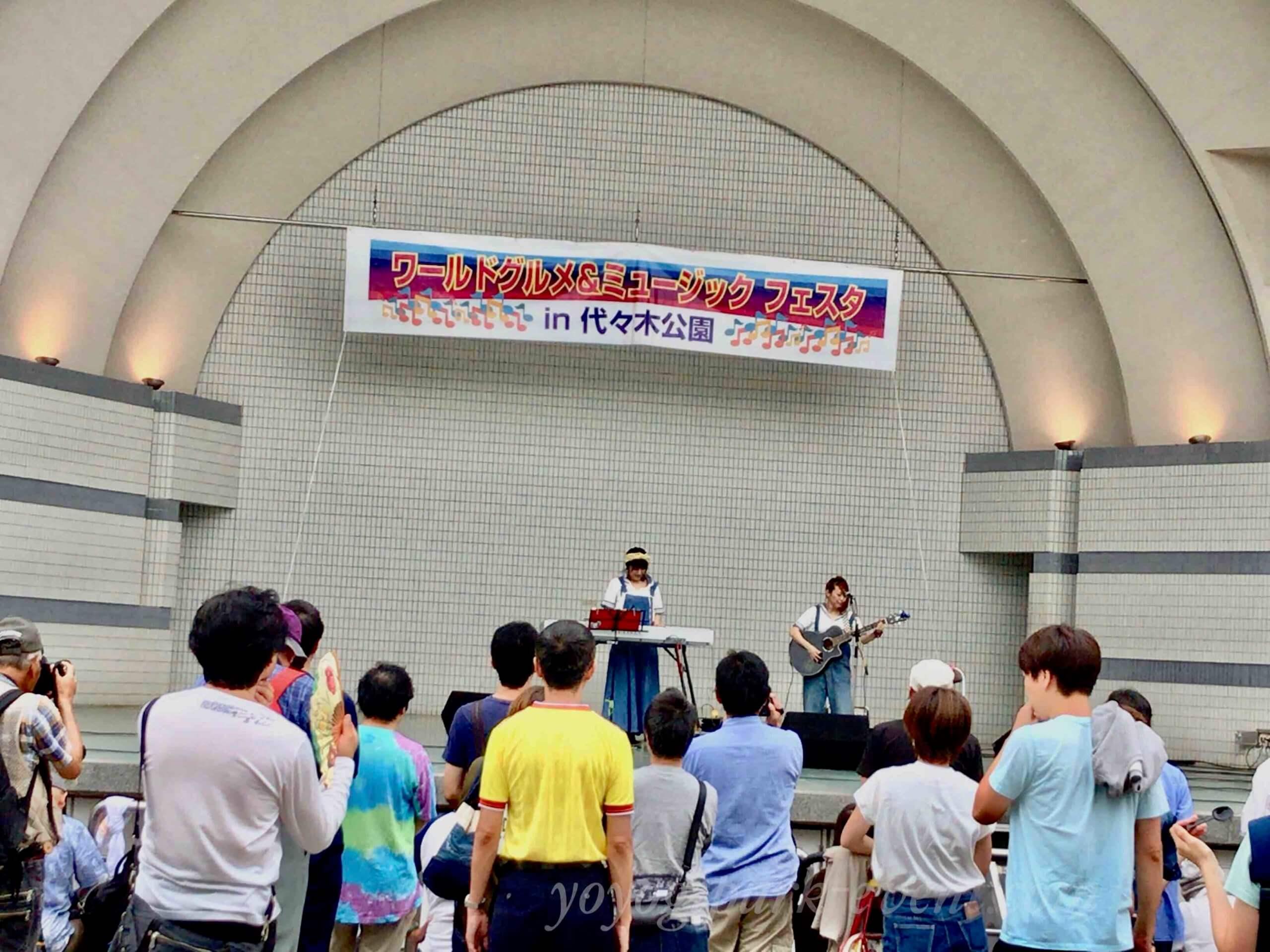 ワールドグルメ & ミュージックフェスタ in 代々木公園2019
